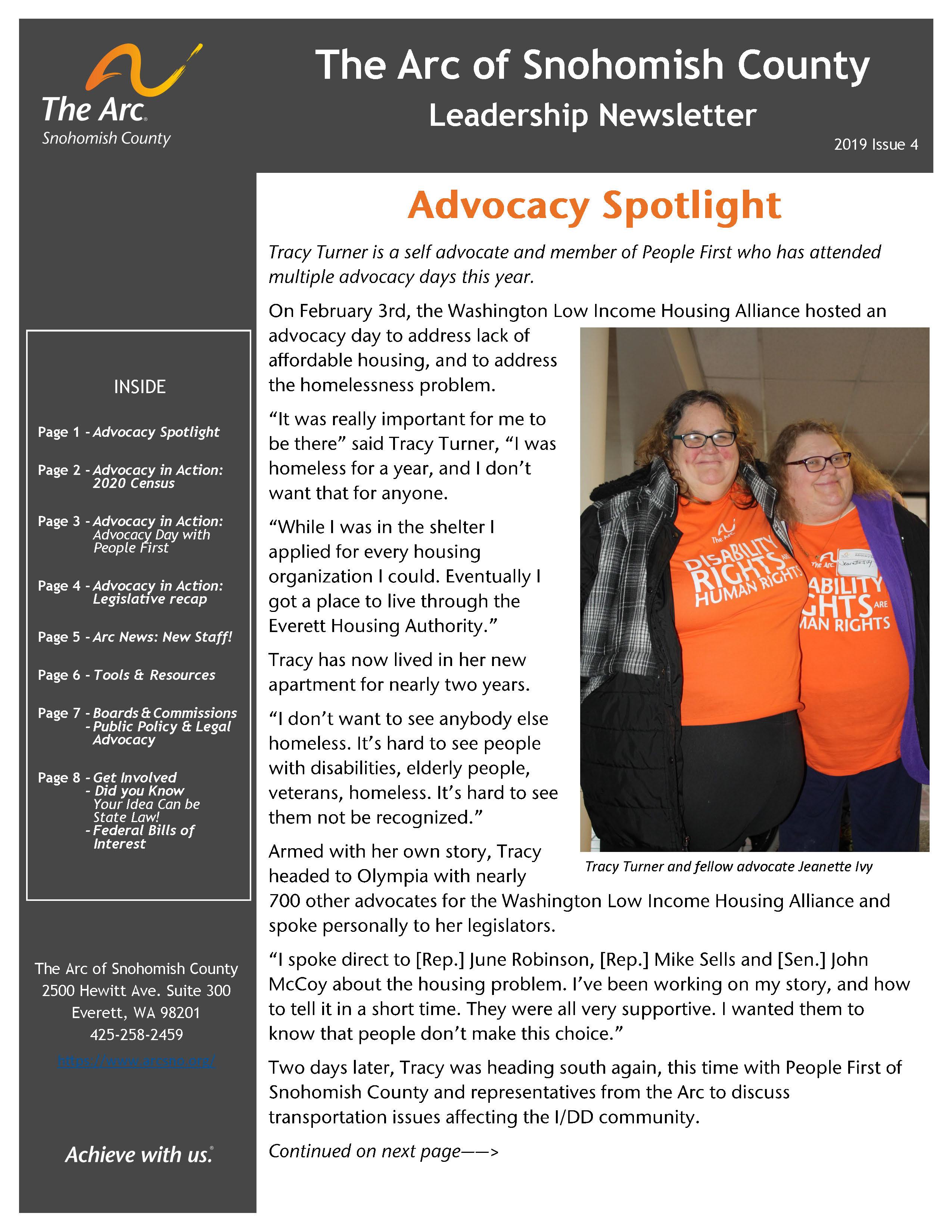 Leadership Newsletter 2020 Issue1